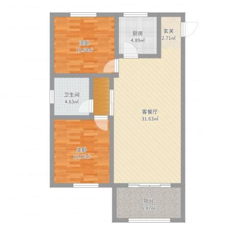 秀兰森活里2室2厅1卫1厨93.00㎡户型图
