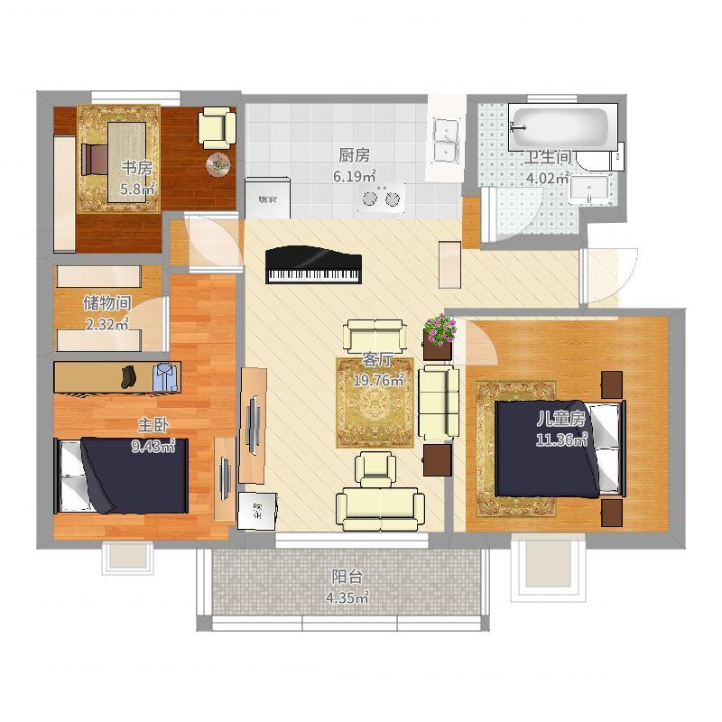 林梅新村83.33㎡林梅新村83.33㎡2室2厅1卫1厨户型2室2厅1卫1厨户型图