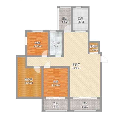 南门华府2室2厅1卫1厨131.00㎡户型图