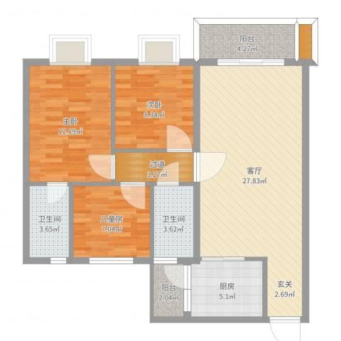 康格斯凤凰苑3室1厅2卫1厨97.00㎡户型图
