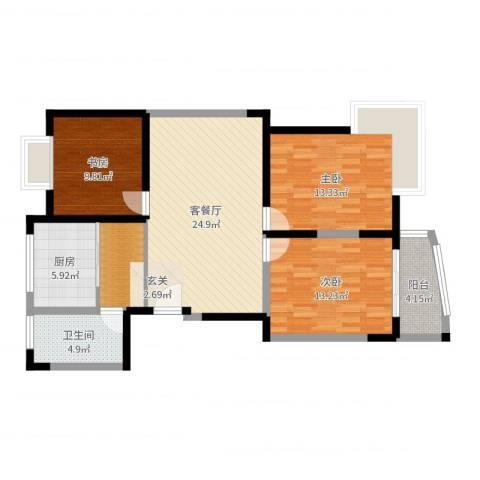 品尚雅居3室2厅1卫1厨101.00㎡户型图
