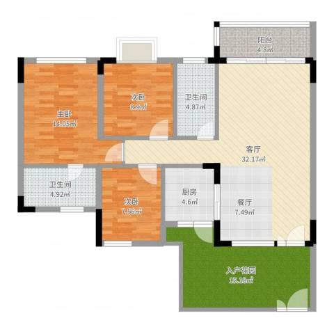 盛世华庭3室1厅2卫1厨121.00㎡户型图
