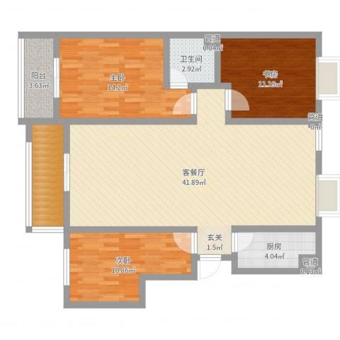 金鑫・杏林嘉园3室2厅1卫1厨117.00㎡户型图