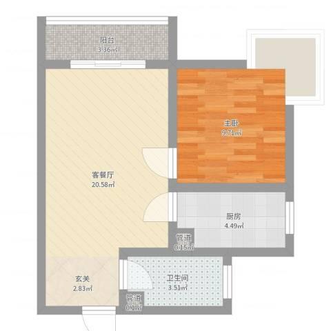 嘉冠尚城1室2厅1卫1厨52.00㎡户型图