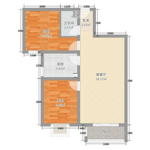 翰林名晟小区2室2厅1卫1厨75.00㎡户型图