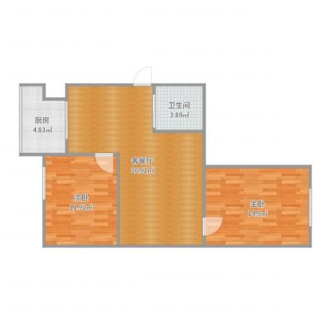 解放花园2室2厅1卫1厨78.00㎡户型图