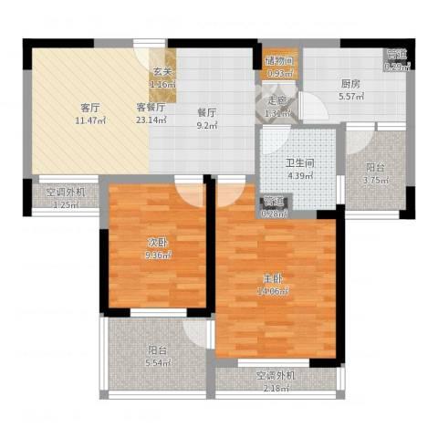 骋望七里楠花园2室2厅1卫1厨88.00㎡户型图