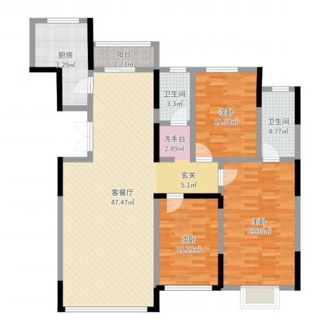 观澜湖别墅3室2厅2卫1厨134.00㎡户型图
