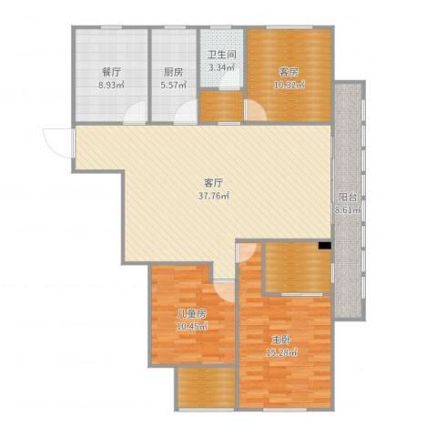 宝带小区2室2厅1卫1厨137.00㎡户型图
