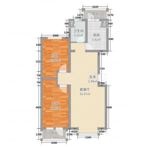 御景湾2室2厅1卫1厨86.00㎡户型图