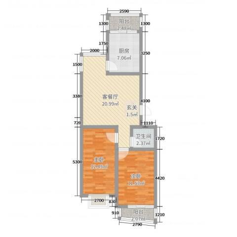 御景湾2室2厅1卫1厨74.00㎡户型图