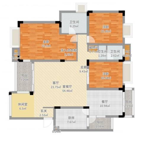 中海国际社区蓝岸3室2厅2卫1厨161.00㎡户型图
