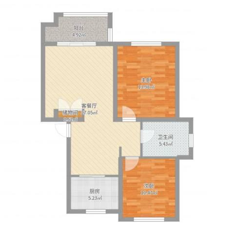 中环滨江花园2室2厅1卫1厨84.00㎡户型图