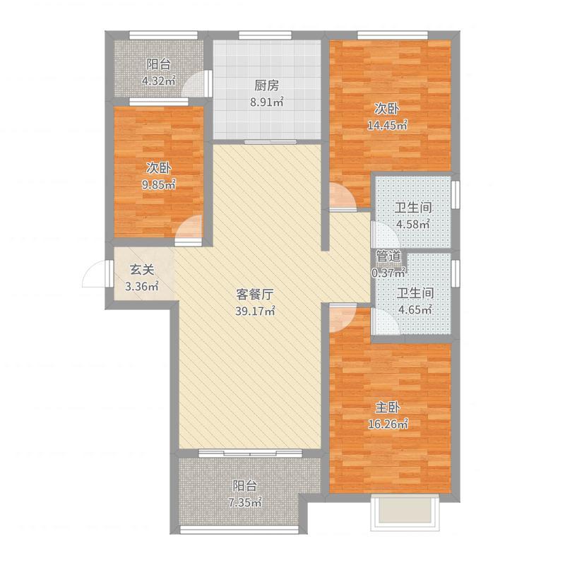 恒大华府137.53㎡户型3室3厅2卫1厨-副本户型图