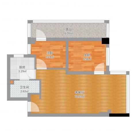 新鸿花园2室2厅1卫1厨59.00㎡户型图