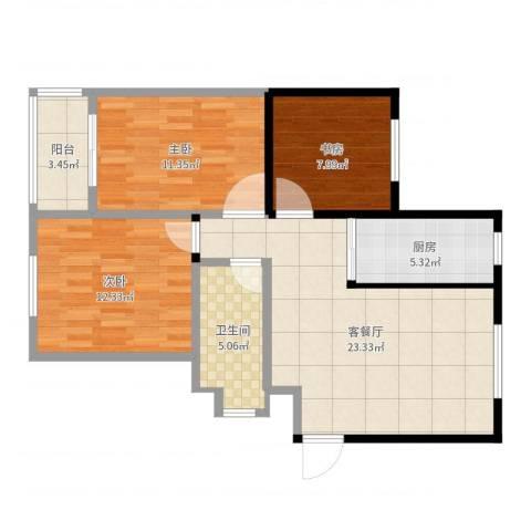 盘城新居3室2厅1卫1厨86.00㎡户型图