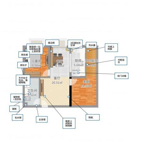 北花园小区2室1厅1卫1厨70.00㎡户型图