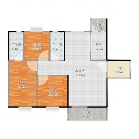 厚街盛和广场3室2厅2卫1厨132.00㎡户型图
