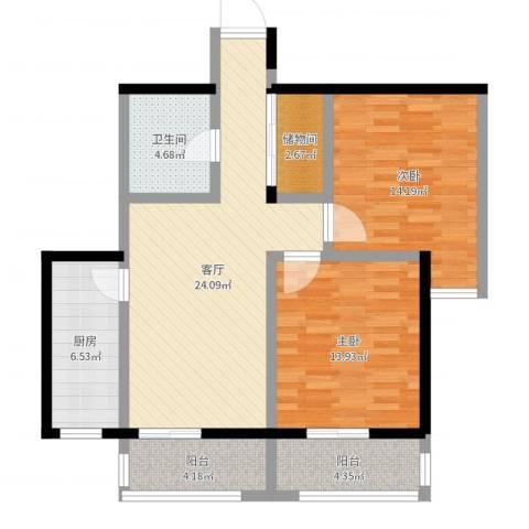 城南都市嘉园二期2室1厅1卫1厨93.00㎡户型图