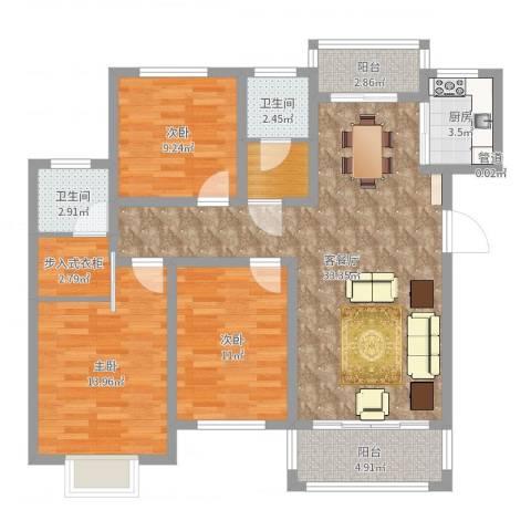 中辰万和城3室2厅2卫1厨112.00㎡户型图