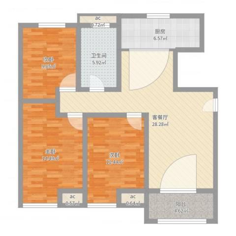 晶龙湾名苑3室2厅1卫1厨105.00㎡户型图