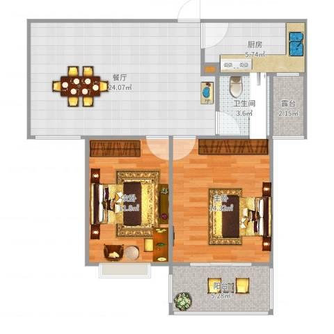 绿园爱舍2室1厅1卫1厨84.00㎡户型图