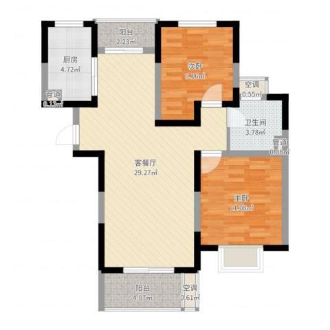 地安汉城国际2室2厅1卫1厨82.00㎡户型图
