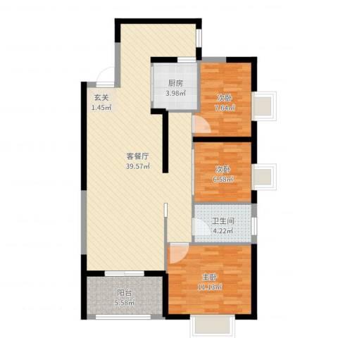 西安印象城3室2厅1卫1厨98.00㎡户型图