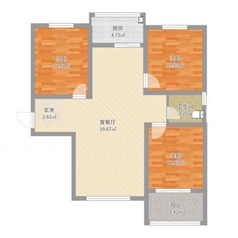 汇丰・中央公馆3室2厅1卫1厨112.00㎡户型图