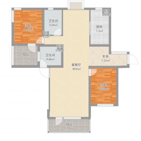 水云花园・南开区2室2厅2卫1厨126.00㎡户型图