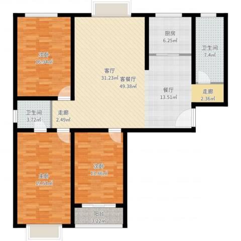 香格里拉花园3室2厅2卫1厨150.00㎡户型图