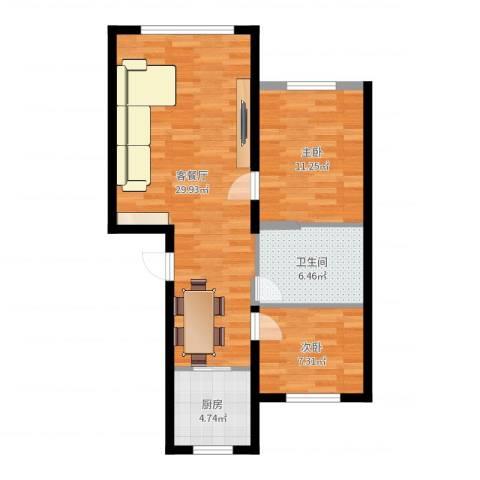 景富铭苑2室2厅1卫1厨75.00㎡户型图