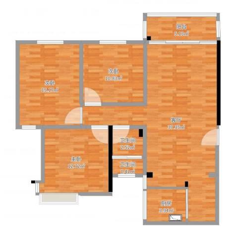 华师宿舍3室1厅2卫1厨97.00㎡户型图