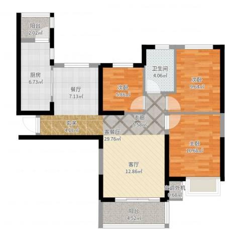 恒大都市广场3室2厅1卫1厨92.00㎡户型图