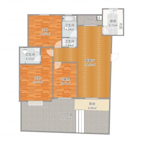 眉县水木清华30-1-1013室2厅3卫1厨165.00㎡户型图