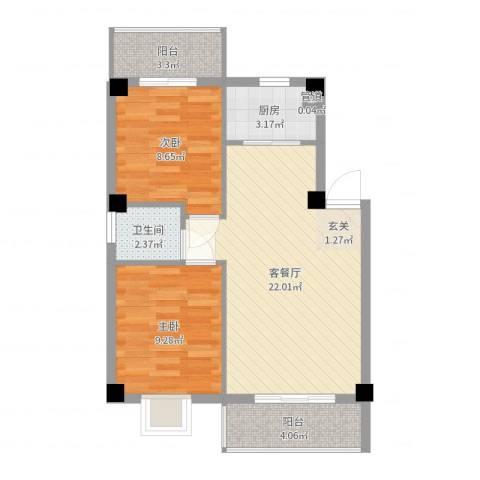 金祥花园2室2厅1卫1厨66.00㎡户型图