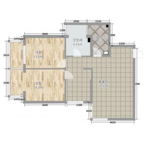 金域城邦2室2厅1卫1厨90.00㎡户型图