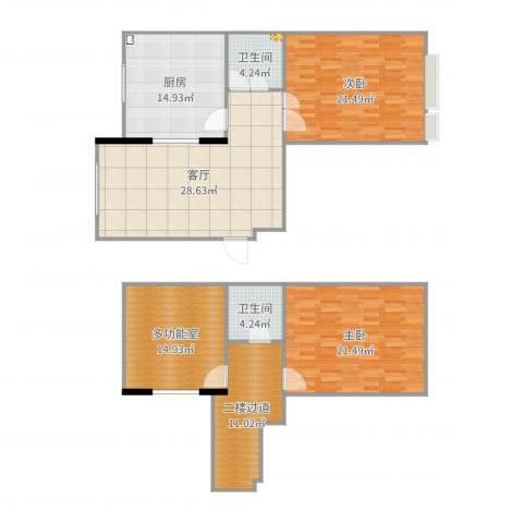 美室层双小区2室1厅2卫1厨151.00㎡户型图