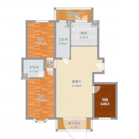新新怡园二期3室2厅2卫1厨131.00㎡户型图