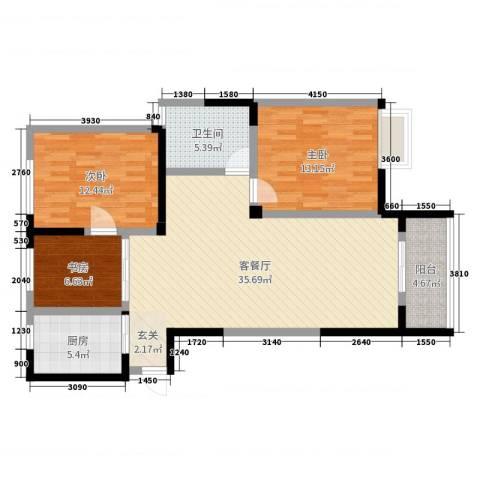 德禾豪景3室2厅1卫1厨150.00㎡户型图
