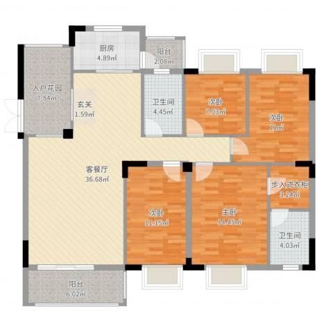 金椅豪园4室2厅2卫1厨141.00㎡户型图