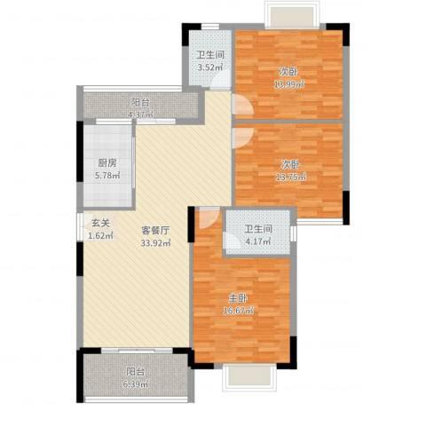 金椅豪园3室2厅2卫1厨128.00㎡户型图
