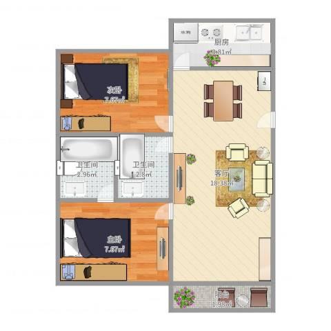 金城绿苑2室1厅2卫1厨57.00㎡户型图