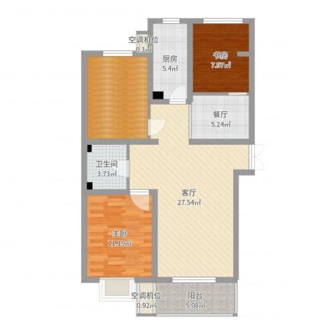 尚层名筑2室2厅1卫1厨97.00㎡户型图