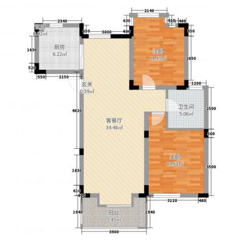 第五国际2室2厅1卫1厨89.00㎡户型图