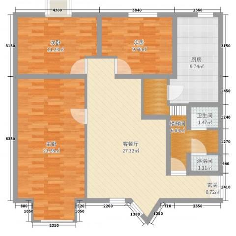 华陆小区3室2厅1卫1厨113.00㎡户型图