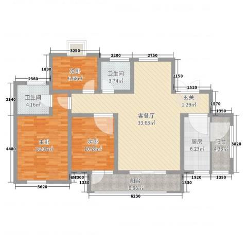 鲁能星城七街区3室2厅2卫1厨115.00㎡户型图