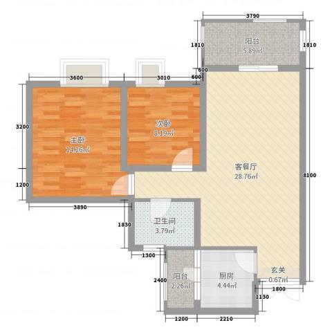 鲁能星城二街区2室2厅1卫1厨84.00㎡户型图