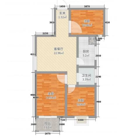 良城逸园3室2厅1卫1厨88.00㎡户型图