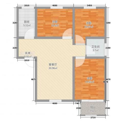 良城逸园3室2厅1卫1厨100.00㎡户型图